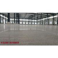 多美优质生产商(图)|厂房固化剂地坪|东丽固化剂地坪