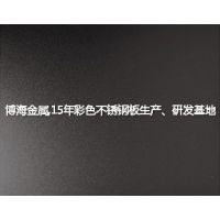 黑钛8K镜面不锈钢板_博海金属直销真空黑钛8K镜面不锈钢板 批发更优惠