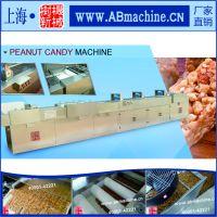 树新机械SMCF-421花生糖切块机,花生糖设备:适合生产花生糖、瓜子糖、芝麻糖、沙琪玛、蛋苕酥等