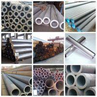 12cr1mov合金钢管//12CR1MOV合金钢管代理商