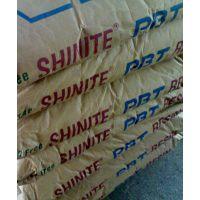 PBT台湾新光 PBT一级代理商 Shinite系列牌号销售