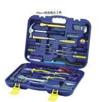长城400062电讯组合工具 手动工具套装 维修工具62件套