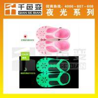 【千色变品牌】供应10-14微米特细长效夜光粉材料、稀土夜光粉