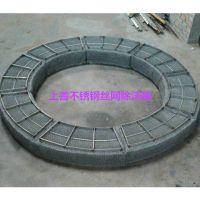 嵌入式丝网除沫器 不锈钢金属丝网 异形定做 安平上善