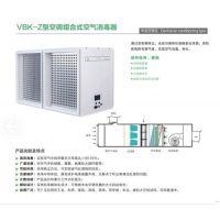 海南管道式空气消毒器|伟一|管道式空气消毒器批发