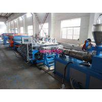 青岛PVC发泡板生产线|PVC发泡板生产线厂家|威尔塑料机械