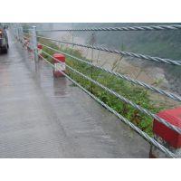 贵州天晟缆索护栏厂家供应高速公路、桥梁防护栏高速公路防撞栏