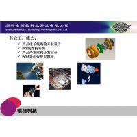 按客户需求定制化开发生产项目合作(ODM)