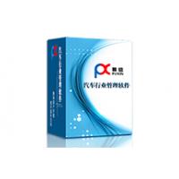 普信汽车4S店管理系统普信汽车4S业务平台C3版专业为汽车贸易4S店研发的企业管理软件