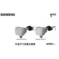 德国西门子QAE26.91温度传感器现货特价批发