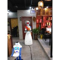 潍坊百航厂家供应智能送餐迎宾传菜机器人服务员酒店饭店餐厅智能