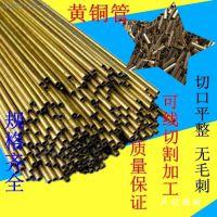 H65薄壁黄铜管精密切割,龙腾黄铜管材激光雕刻