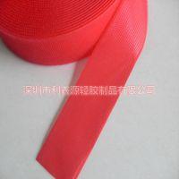 地板保护膜 蒸馍硅胶垫 不锈钢喇叭网品质高