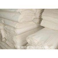 鑫超纺织品专业生产有机棉布厂家 GOTS国际认证绿色环保