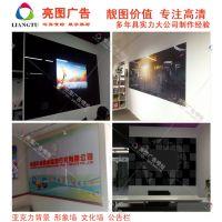 附近制作亚克力背景 形象墙 文化墙 公告栏 深圳专业喷绘