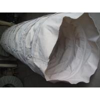 博泰机床附件专业加工混合机下料口输送伸缩软连接