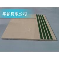 华颖金刚砂瓷砖防滑条/国内/国外销售
