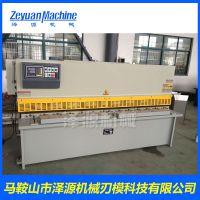 【泽源】供应安徽数控剪板机 QC12Y-10×4000 液压摆式剪板机