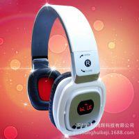 新款无线插卡收音立体声双耳头戴式重低音手机通用迷你蓝牙耳机