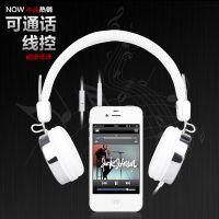 SOUND INTONE HD870 手机耳机 头戴式带麦克风单孔电脑耳麦潮男女