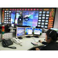 供应联网报警系统设备,保安人员管理系统