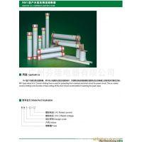 供应XRNP-10/0.5A高压熔断器