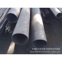 厂家直销310S不锈钢工业管,310不锈钢管材环保材料