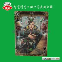 深圳印刷厂制作集换式游戏卡 7张一包闪卡平卡铝膜袋包装游戏牌