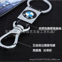 创意时尚个性金属汽车钥匙扣 德国宝马钥匙圈 广告促销 赠品 批发