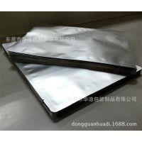 供应铝箔电子LED包装袋,抽真空铝箔袋,防潮可加印图案文字