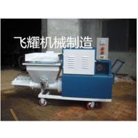 装修机械砂浆喷涂机螺杆式喷涂机建筑工地用抹墙机抹灰机厂家供应