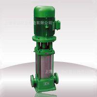 消防给水泵25GDL4-11×12无负压给水泵 生活给水泵