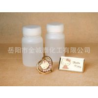 广州滴油加工厂专用 东莞发光字胶水 透明 耐黄变 环氧树脂胶