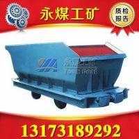 煤矿机械 底卸式矿车MA认证产品质量有保证