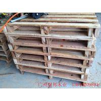 木托盘厂家 木卡板厂家 木托盘批发 广州出口木托盘 免蒸熏木托盘 密合木托盘