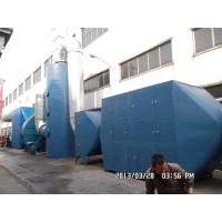 低温等离子净化设备 油烟净化设备 高压电源