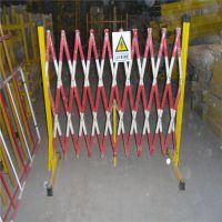 西安绝缘片状伸缩安全围栏%厂家直销安全围栏支架 《顺本》
