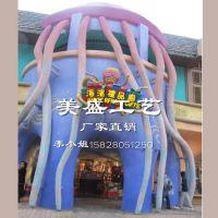 香港旅游景点海洋王国大型海底世界门头卡通章鱼玻璃钢雕塑装饰