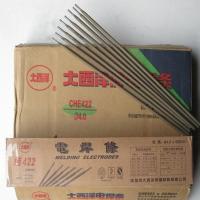 CHS122不锈钢焊条|大西洋焊材
