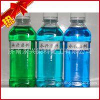 厂家供应 防冻液染色染料 荧光染料 荧光果绿 荧光黄 切削液染料