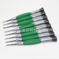 倍思特 螺丝批 螺丝刀 电子通讯维修工具 多种可选 热销BST-896