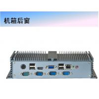 工业控制主机/无风扇工业电脑/嵌入式工控机/低功耗box  可开增票