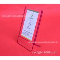 有机玻璃强磁相框双层组合夹层相架 高档亚克力透明相框制品加工