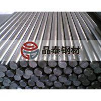 DT3性能/用途DT3电工纯铁