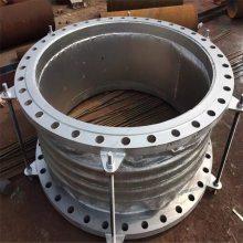 拜泉县DN350PN16不锈钢补偿器批发厂家