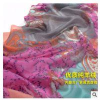 内蒙古纯羊绒印花围巾SCR0001优雅女士秋冬印花披肩厂家现货批发