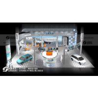 供应广州国际汽车展展览设计展台搭建