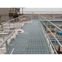 安平友创钢格板厂专业生产镀锌钢格板 插接钢格板 钢格栅板 质优价廉 我们以质量求发展