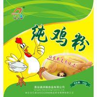 F70纯天然鸡肉粉 味纯而色正 去腥而生香