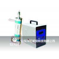 豪克能焊接应力消除设备消除应力HY4050